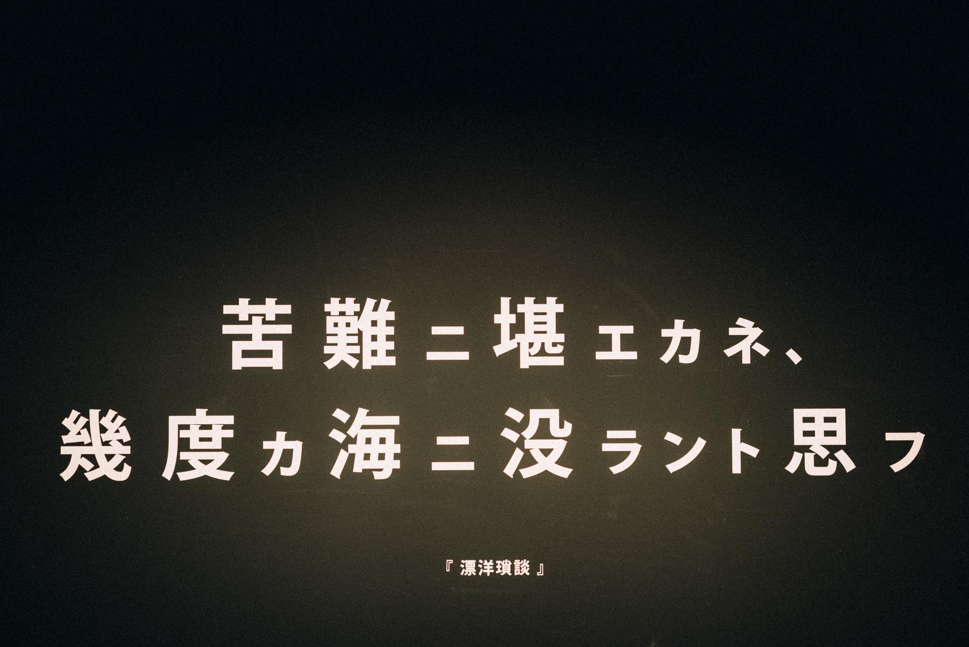 高知の海岸線を辿る。【日本一周63日目2018.05.28(No.158~161愛媛県・高知県)】