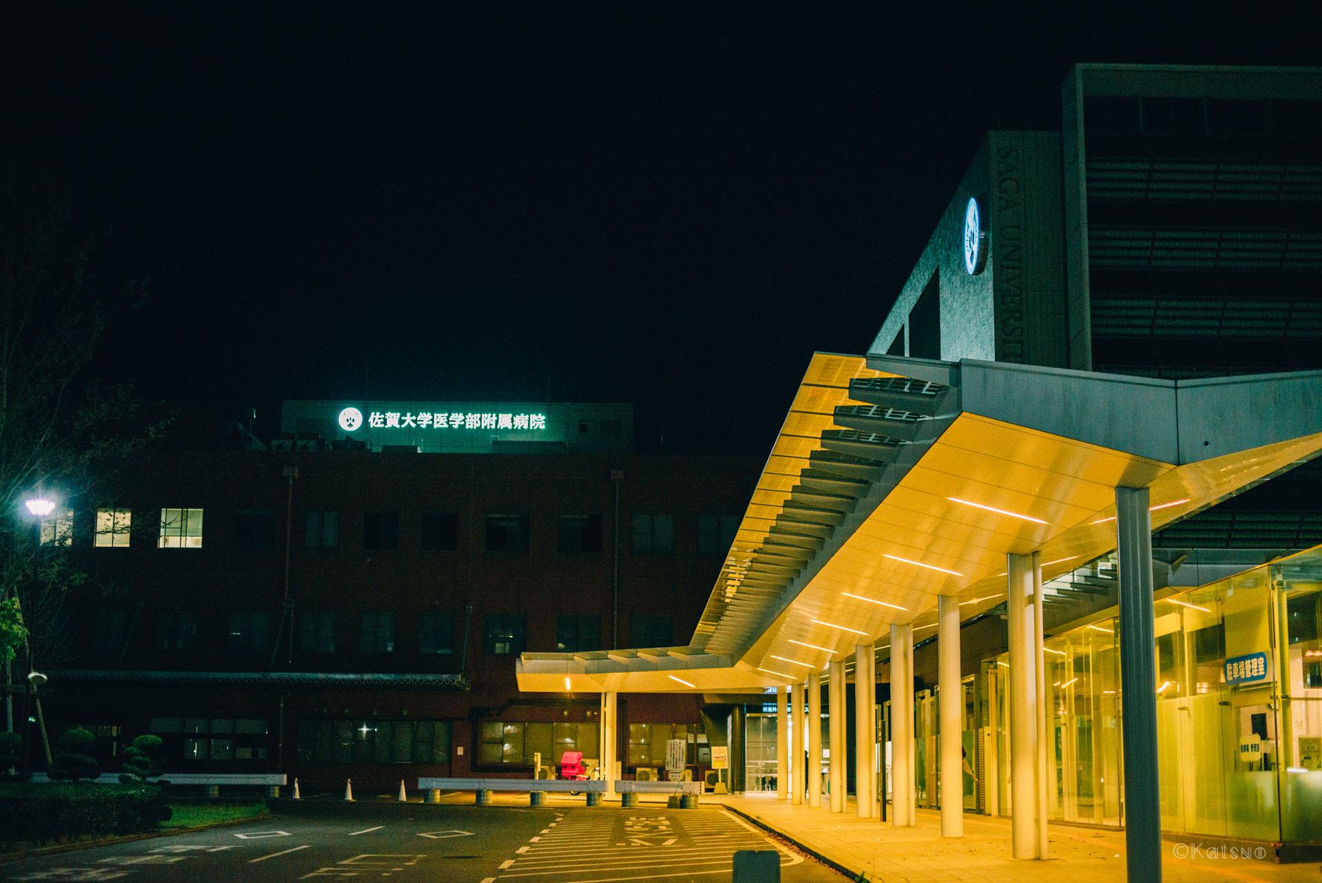 佐賀県にやってきました。【日本一周18日目2018.04.13】