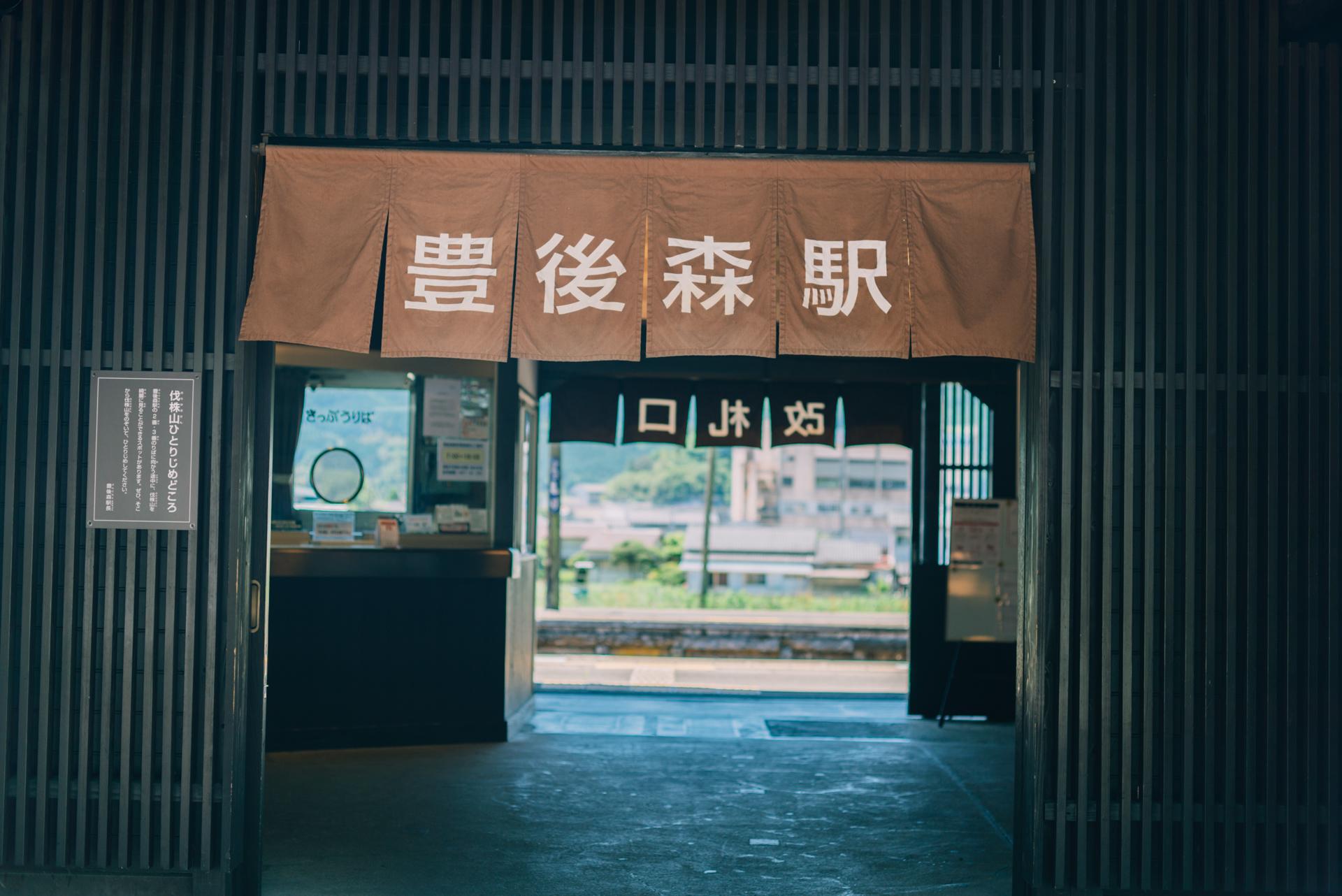 生まれ育った場所。【日本一周55日目2018.05.20(No.131〜135大分県)】