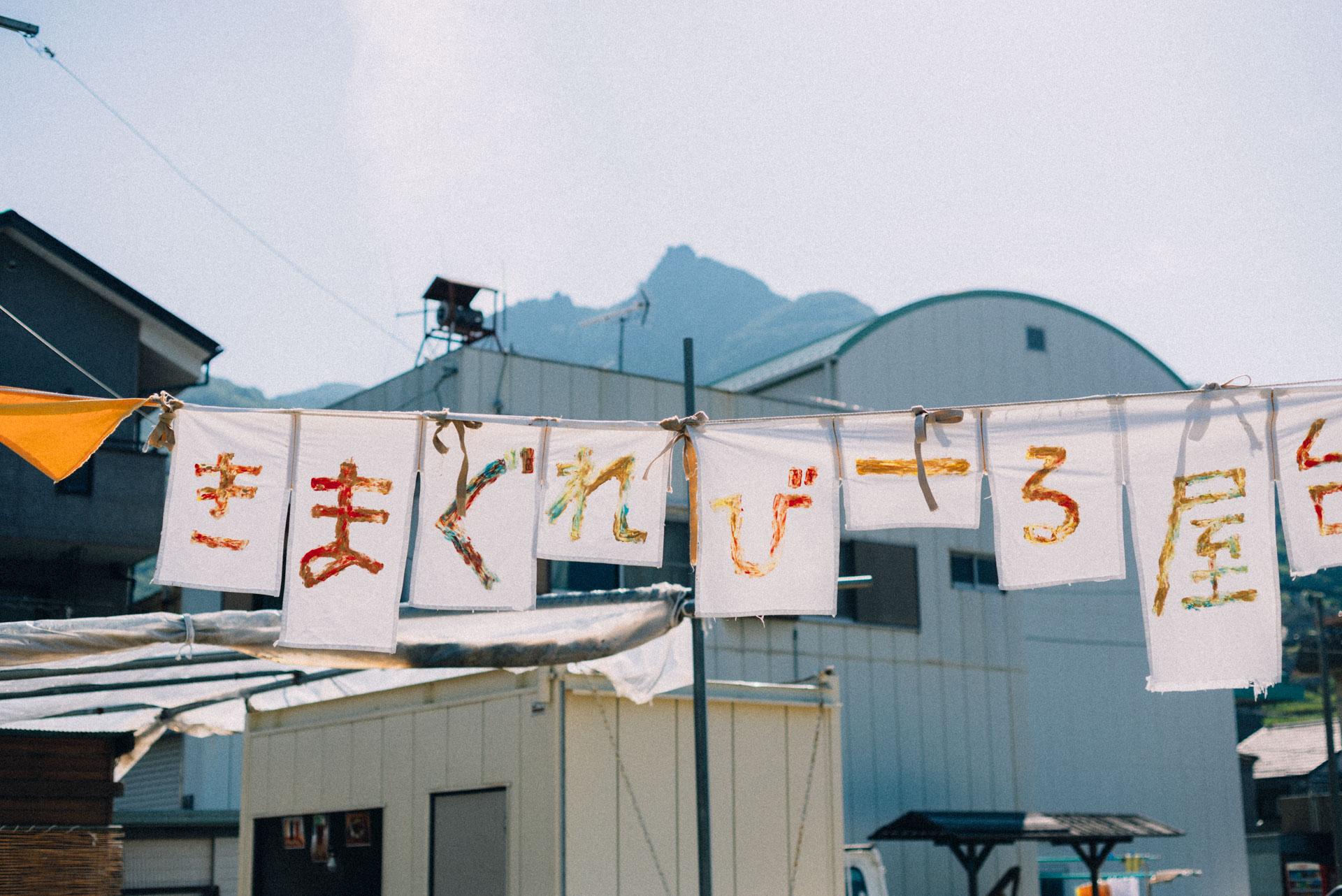 小豆島物語。(前編)【日本一周69日目2018.06.03(No.191~193香川県小豆島)】