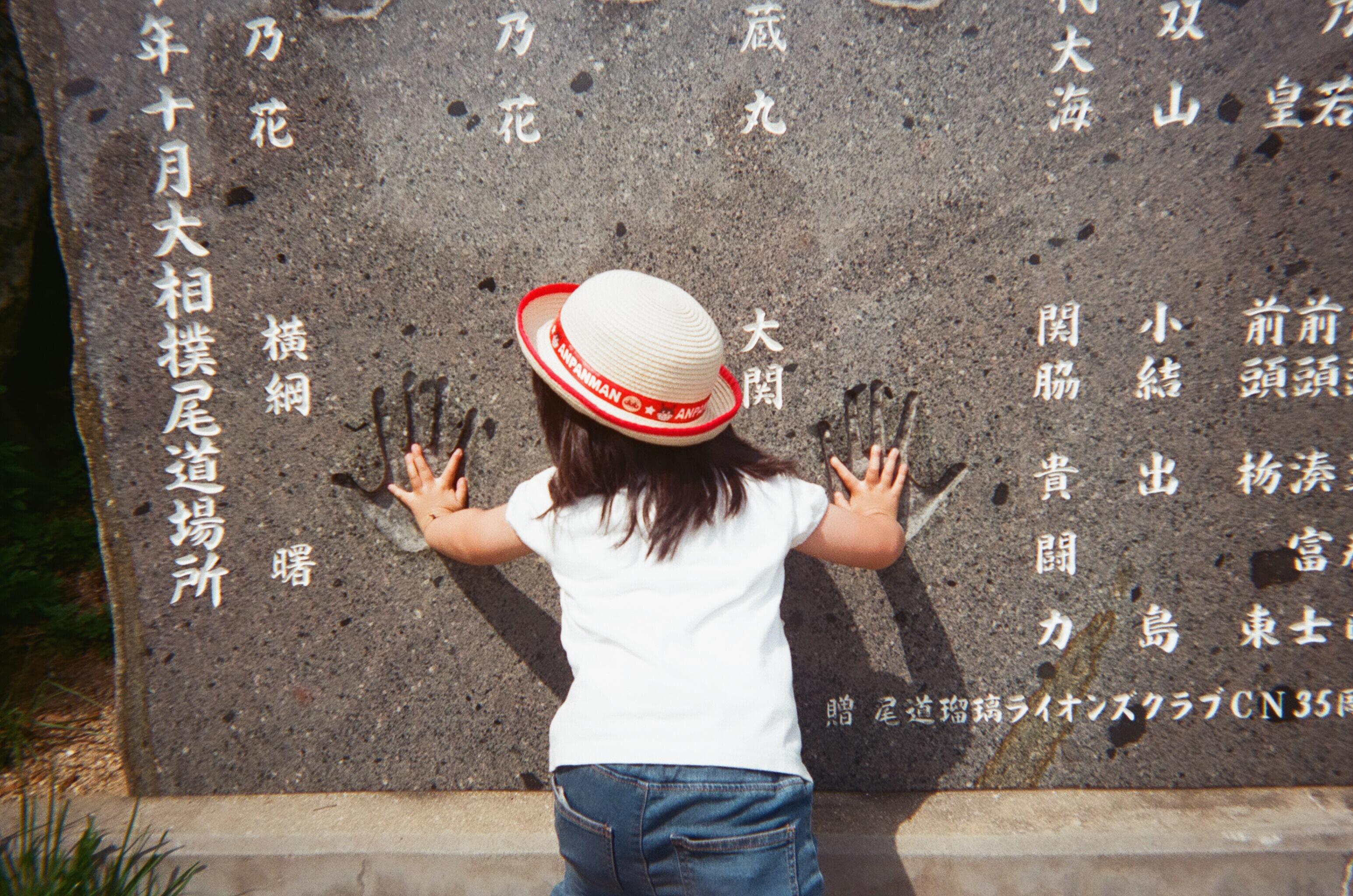 海沿いの町々を歩けば。過去の旅振り返りの巻。〜広島県編〜
