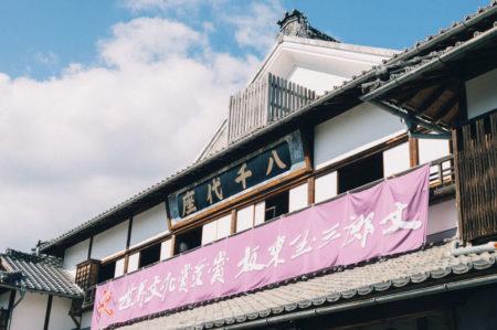 九州後半戦、スタート!熊本県北部へ。【市町村一周の旅】